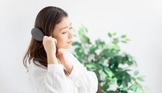 ノンシリコンシャンプーで髪がきしむ原因とキシまないノンシリコン