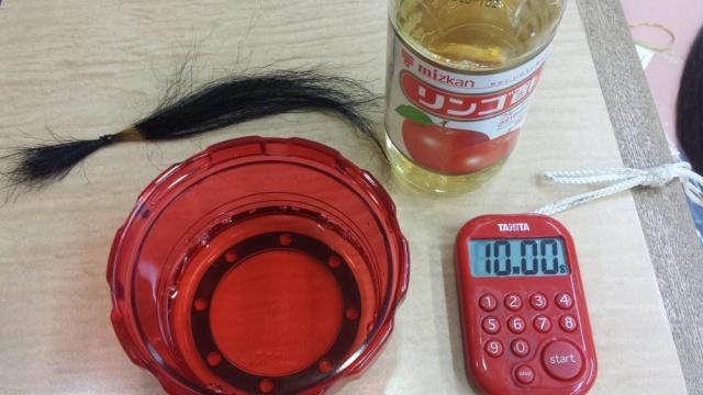 リンゴ酢と、黒染めした毛束と10分タイマーの写真