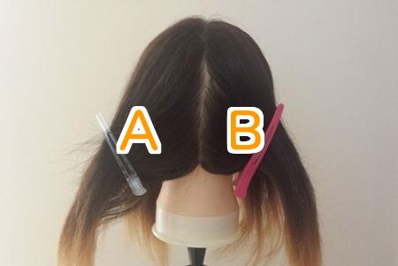 髪の毛を染めるために4つのブロックに分けてABの文字を入れた写真 後ろ姿