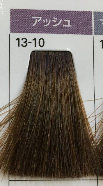 黒髪にアッシュを染めた毛束の写真