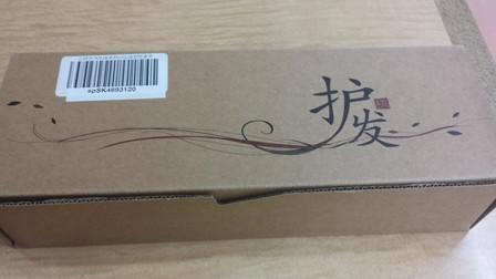 ブラシが送られてきたときの箱の写真