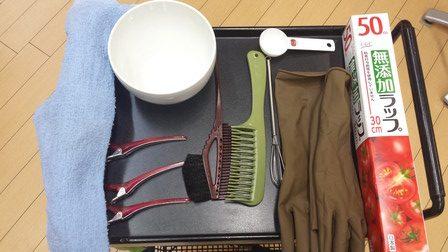 ホワイトブリーチに使う道具の写真