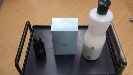 ブリーチと2液とホワイトニングローションの写真