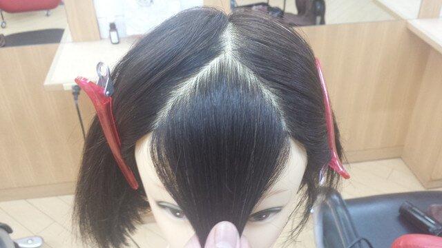 普通の前髪の取り方の写真