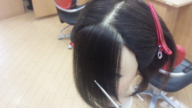 前髪を完全におろしている状態の写真