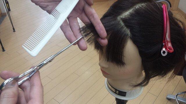 前髪の毛先をぼかしている写真