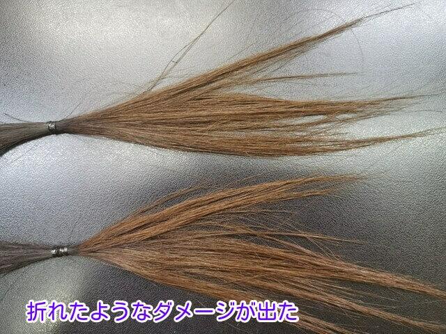 さらに縮毛矯正とカラーをした髪のアップ