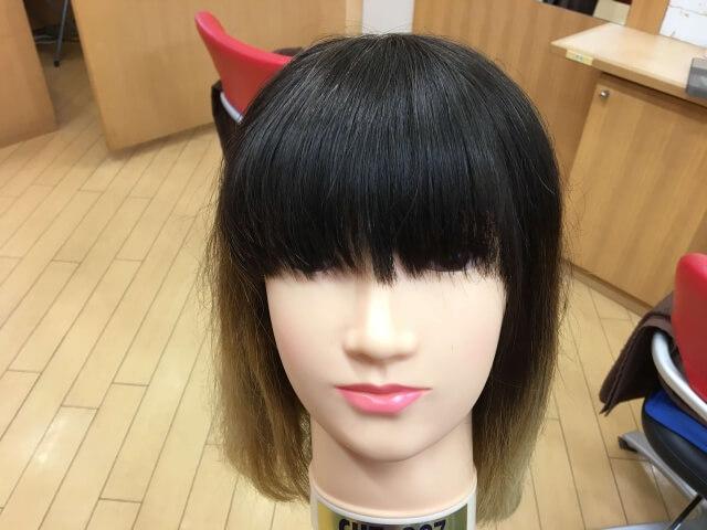 ホットカーラーで曲げた前髪の写真