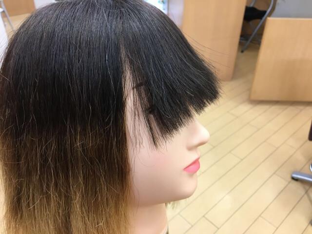 真っ直ぐになっている前髪