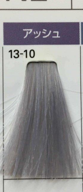 アッシュの毛束の写真