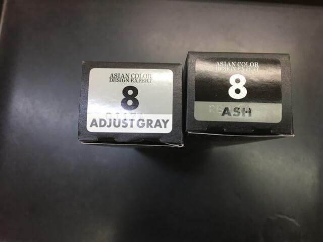 アッシュとグレーのカラー剤の写真