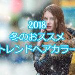 雪と女性の写真