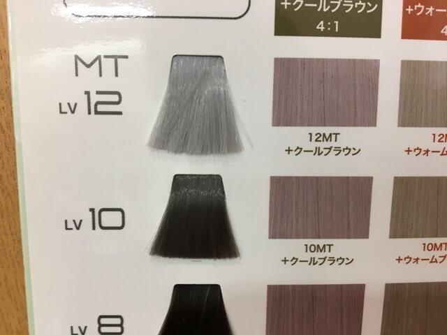 灰色のカラーサンプル