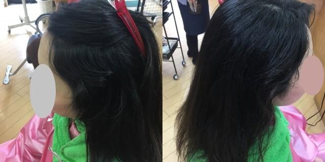 ストレートパーマ前の髪右と左