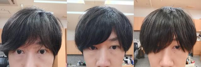 湿気対策前髪比較