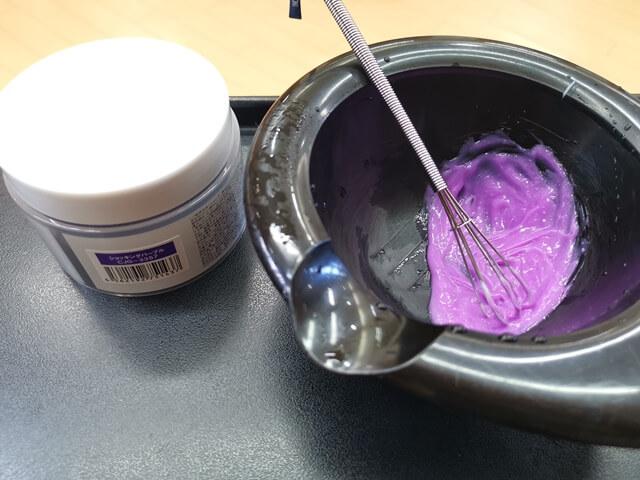 カラーバターで作ったうす紫