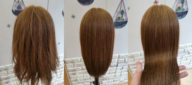 ストレートアイロンで伸ばす前と後の髪