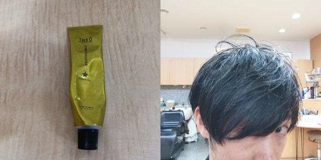 メンズのツヤ髪作りにはジオパワーオイルクリエイティブホールドが良すぎた件