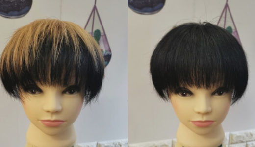 ブリーチした髪を黒染めするとどんな色?1週間の色落ちは