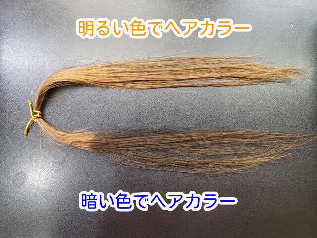 ヘアカラーした明るい髪のエクステの写真