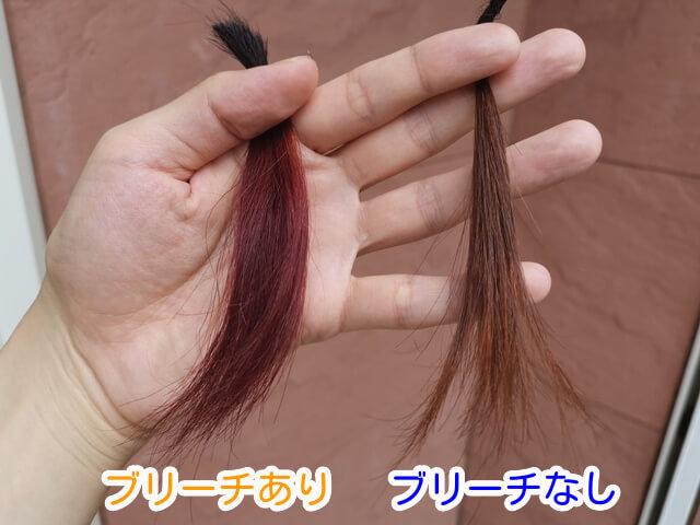 ヘアカラーのレッドで染めた髪