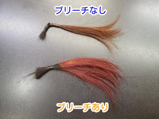 ヘアカラーのレッドで染めた髪室内