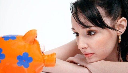 縮毛矯正の値段の相場や平均は?高い美容院と安い店は何が違うの?