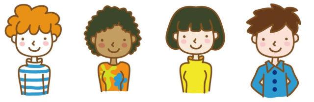 世界の人種